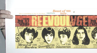 Revoulage Mag Ads